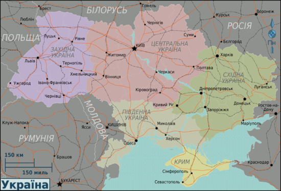Regions of Ukraine.png