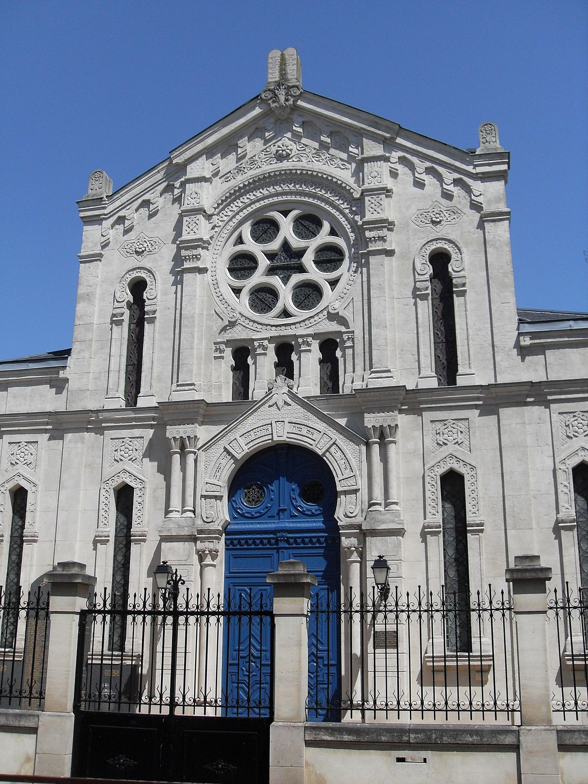 Synagoge Reims Wikipedia