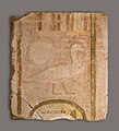 Relief fragment with the Son of Re name of Amenemhat I MET 08.200.11 EGDP011655 flat.jpg