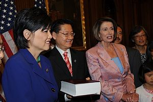 Judy Chu - Chu and husband Mike Eng, with Nancy Pelosi, at Chu's Swearing In ceremony for the U.S. House of Representatives