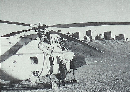 A republican helicopter, captured early in the war by the royalists outside Marib Republican helicopter.jpg