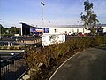 Retail park - geograph.org.uk - 535836.jpg