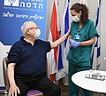 Reuven Rivlin getting vaccinated against COVID-19, December 2020 (MN1 3791).jpg