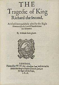 The title page from the 1608 quarto Richard II quarto (crop 1).jpg