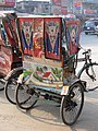 Rickshaws in Rajshahi 03.jpg