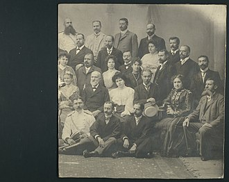 George Washburn (educator) - Miss Washburn and Mr. George Washburn together with alumni of Robert College in 1902.