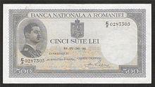500 Lei Banknote Of 1936 King Carol Ii Romania