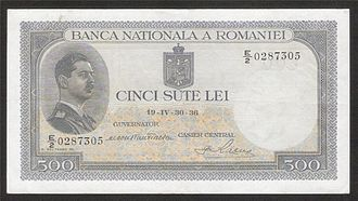 Romanian leu - 500-lei banknote of 1936, King Carol II of Romania