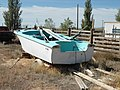 Row Your Boat - panoramio.jpg