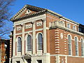 Ruggles Baptist Church - Boston, MA - DSC03058.JPG