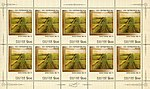 Russia stamp 2009 № 1335list.jpg