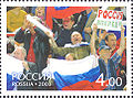 Russia stamp no. 829 - 2002 Davis Cup.jpg