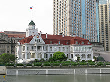Russian Consulate General in Shanghai.jpg