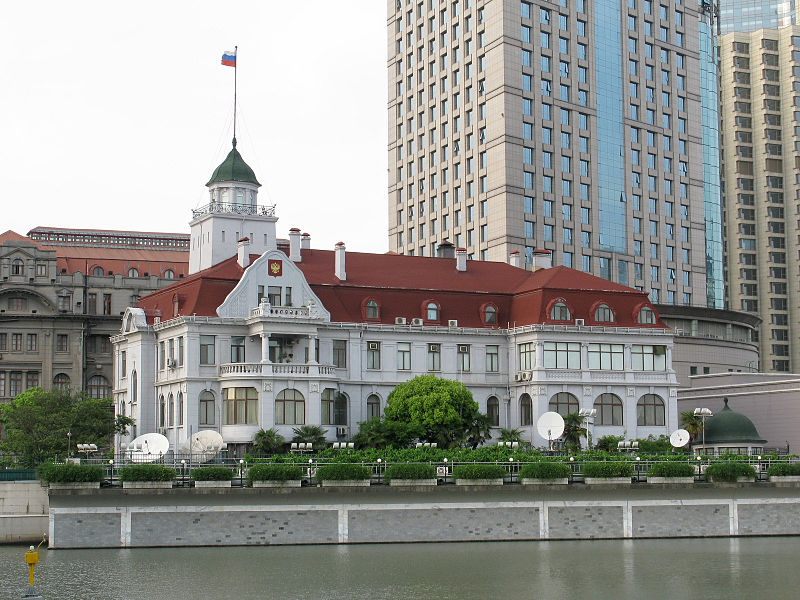File:Russian Consulate General in Shanghai.jpg