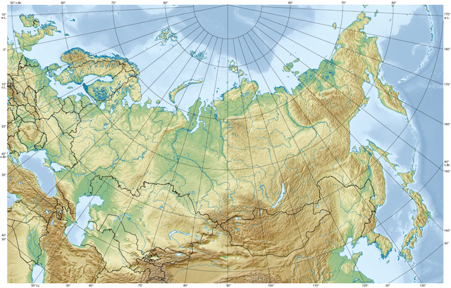 Topographic map of Russia By Lencer [GFDL (https://www.gnu.org/copyleft/fdl.html) or CC-BY-SA-3.0 (https://creativecommons.org/licenses/by-sa/3.0/)], via Wikimedia Commons