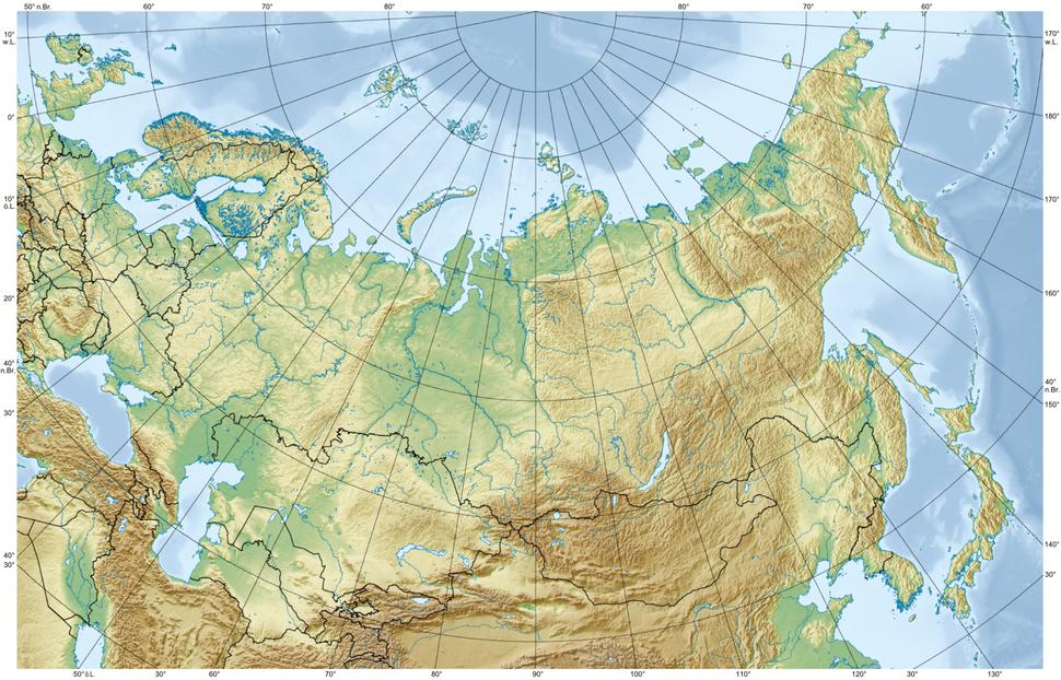 Russland Relief