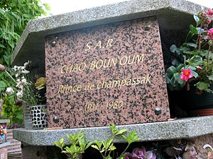 Boun Oum - Funeral plate at Trivaux Cemetery in Meudon, France