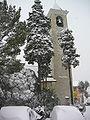 S. Eusebio - Nevicata 3-4 marzo 2005 - 001 - Il campanile.jpg