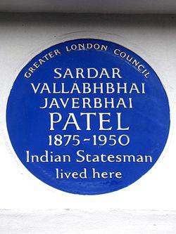 Sardar vallabhbhai javerbhai patel 1875 1950 indian statesman lived here