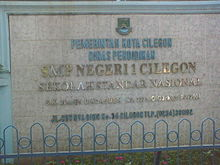 SMPN 1 Cilegon board name.jpg