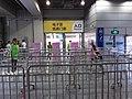 SZ 深圳 Shenzhen 福田 Futian 深圳會展中心 SZCEC Convention & Exhibition Center July 2019 SSG 57.jpg