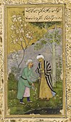 Saadi in a rose garden