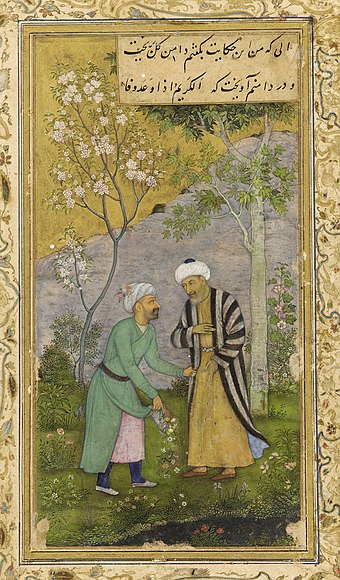 Gulistan (1258), a classical Persian manuscript depicting a flowering tree in a garden