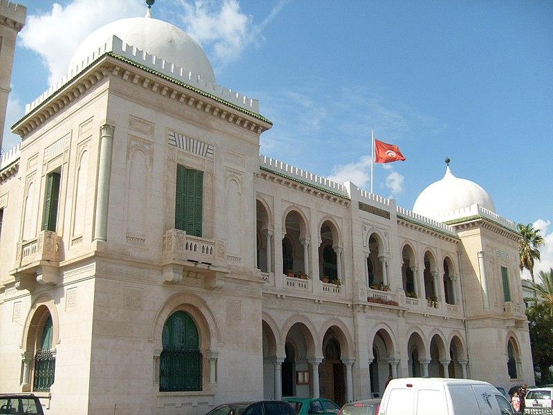 File:Sadiki College.JPG