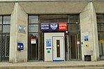 Saint Petersburg Post Office 197198 - 3.jpeg