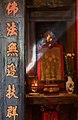 Sandakan Sabah Sam-Sing-Kung-Temple-03.jpg