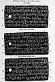 Sanskrit Inscriptions on Thakurdiya Plates Maha-Pravararaja.jpg