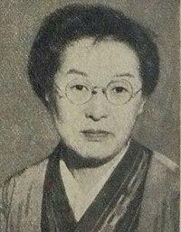 佐多稲子 - ウィキペディアより引用