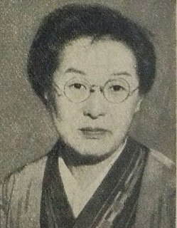 Ineko Sata