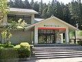 Satoyama Visitor Center.JPG