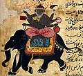 Saturn on an elephant art detail, from- Saturn, seven-armed and cross-legged, si Wellcome L0030670 (cropped).jpg