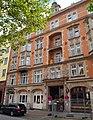 Schanzenstraße 56-62 Hamburg-Sternschanze.jpg