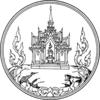 Official seal of Ranong