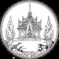 Seal Ranong.png