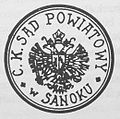 Seal of C. K. Sanok Court in Sanok.jpg