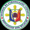 Seal of Meycauayan.png