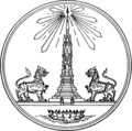 Seal of Yasothon Province.png