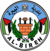 Official logo of al-Bireh