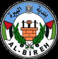 Seal of al-Bireh.tif