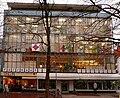 Secondhandkaufhaus Hannover.jpg