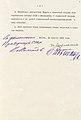 Secret Protocol to Molotov–Ribbentrop Pact Page 2.jpg