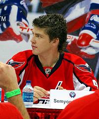 Semyon Varlamov 2009.jpg