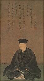 Japanese tea master