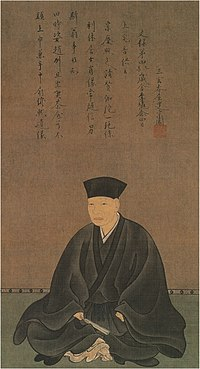 Honkakubō ibun cover