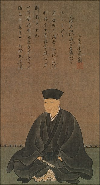 Japanese tea ceremony - Master Sen no Rikyū, who codified the way of tea (painting by Hasegawa Tōhaku)