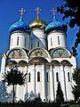 Sergiev Posad-Chiesa della Discesa dello Spirito Santo sugli Apostoli 06.jpg